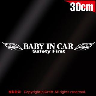 BABY IN CAR Safety First /ステッカー(羽/白)(車外アクセサリ)