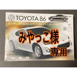 トヨタ(トヨタ)のTOYOTA86(ホビーラジコン)