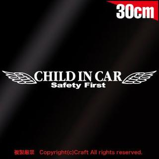 CHILD IN CAR Safety First ステッカー(天使の羽/白)(その他)