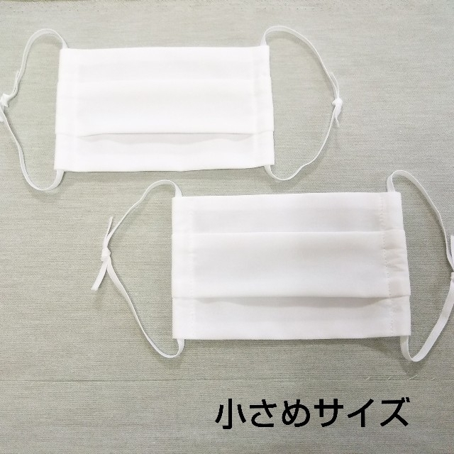 マスク 箱 / マスク 手作り布製(小さめサイズ)2枚セットの通販 by ちこ shop