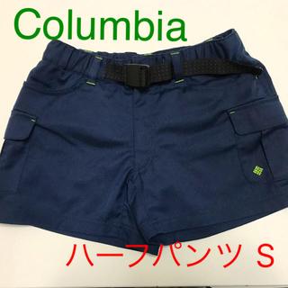 コロンビア(Columbia)のColumbia レディース ハーフパンツ Sサイズ(ハーフパンツ)