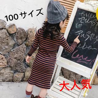 KWCA005春秋子供服 ボーダー柄 長袖 ロング ワンピース(ワンピース)