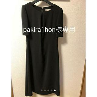 クロエ(Chloe)のクロエ ブラックフォーマル セットアップ 9AR 美品(礼服/喪服)