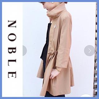 ノーブル(Noble)の【ノーブル】スタンドカラー ZIP ブルゾン(ブルゾン)
