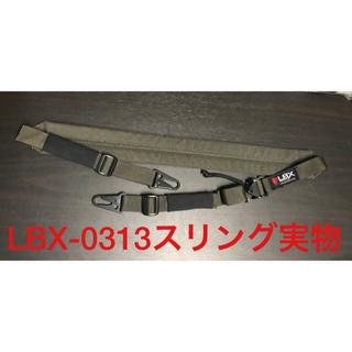実物LBX-0313(マスグレー)2ポイントスリング(その他)