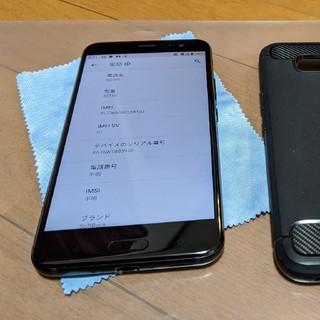 ハリウッドトレーディングカンパニー(HTC)のHTC 601 u11   きれい! カメラ評価高 Android(スマートフォン本体)