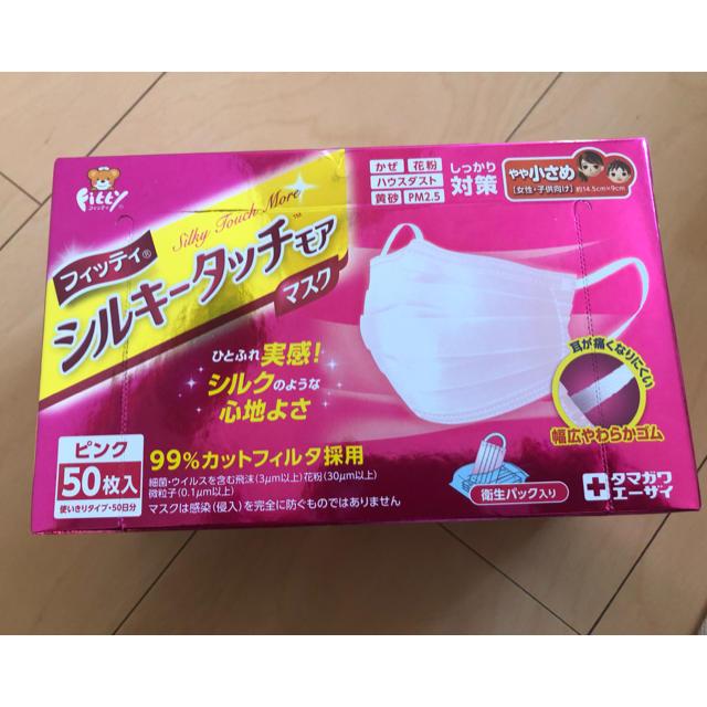 インフル 予防 マスク 効果 - マスク使い捨ての通販 by 文ちゃん