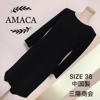 アマカ(AMACA)のAMACA ワンピース(ひざ丈ワンピース)