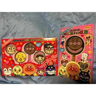 アンパンマン(アンパンマン)のアンパンマン  チョコ(菓子/デザート)