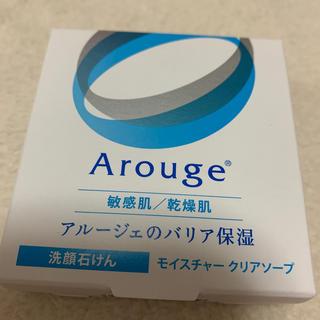 アルージェ(Arouge)のArouge 洗顔石けん 新品未使用(洗顔料)