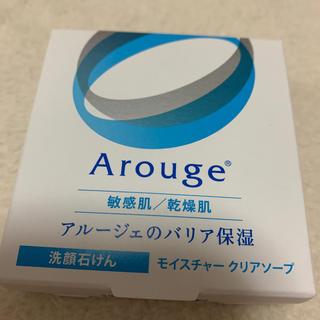 アルージェ(Arouge)のArouge 洗顔石けん 未使用(洗顔料)