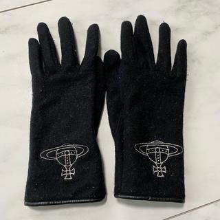 Vivienne Westwood - VivienneWestwood手袋