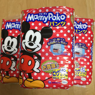 ディズニー(Disney)のマミーポコ  ビッグサイズ  48枚×3(ベビー紙おむつ)