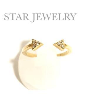スタージュエリー(STAR JEWELRY)のスタージュエリー k10YG ダイヤ アロー リング 矢モチーフ(リング(指輪))
