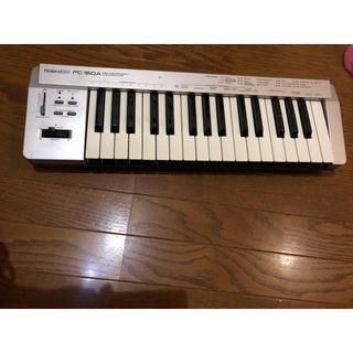 ローランド(Roland)のRoland ED PC-160A MIDIキーボード(MIDIコントローラー)
