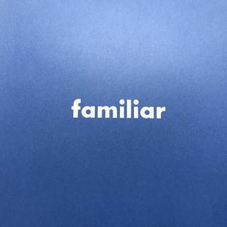 ファミリア(familiar)の新品ファミリア ポンチョ型バスタオル(その他)