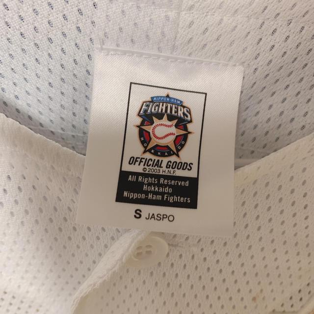 北海道日本ハムファイターズ(ホッカイドウニホンハムファイターズ)の大野奨太 ユニフォーム スポーツ/アウトドアの野球(応援グッズ)の商品写真