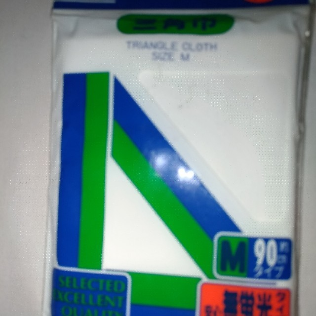不織布 マスク用 生地 / 三角巾90cm×90cm×128cm 医療用の通販 by しーくん's shop