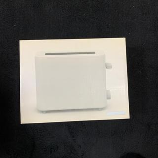 プラスマイナスゼロ(±0)のポップアップトースター 一枚焼き 新品未使用(調理機器)