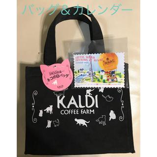 カルディ(KALDI)のKALDI  ネコの日バッグ(トートバッグ)