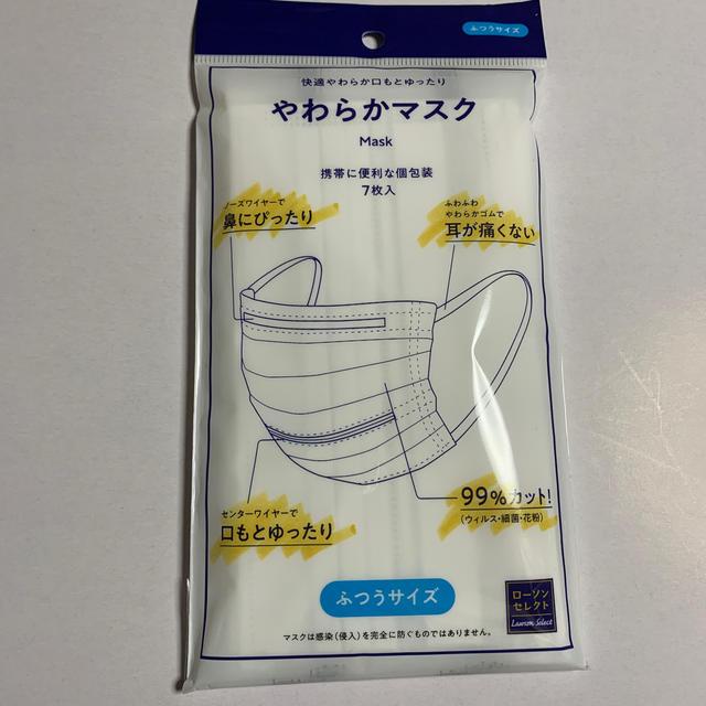 フィット マスク 小さめ / 使い捨てマスクの通販 by ふあ's shop