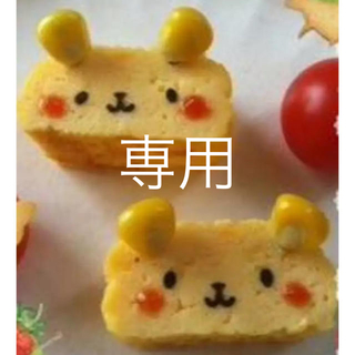 マルコ(MARUKO)のちゃぴ様専用お取り置き(ボディローション/ミルク)