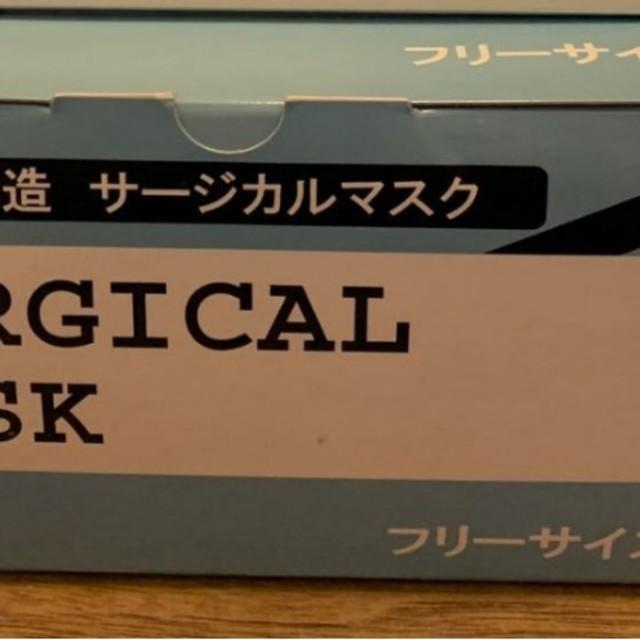 マスクとは | マスクの通販 by ゆんやん's shop
