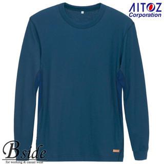 グンゼ(GUNZE)の防炎長袖Tシャツ Mサイズ(Tシャツ/カットソー(七分/長袖))