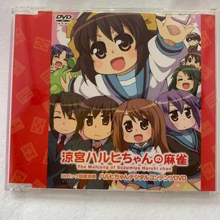 カドカワショテン(角川書店)の涼宮ハルヒちゃんの麻雀 特典DVD(その他)