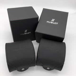 ウブロ(HUBLOT)のおまけ付!HUBLOT ウブロ  トラベルボックス 2個セット ノベルティ 箱(ノベルティグッズ)