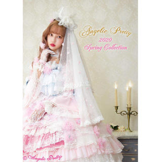 アンジェリックプリティー(Angelic Pretty)のLOOK BOOK 2020 Spring Collection(その他)