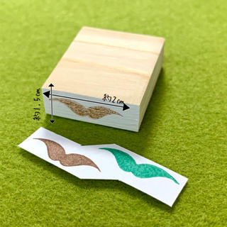 【ゴム印ハンコ】 髭マークハンコ (2㎝×2㎝) ヒゲ おヒゲ【送料無料】(はんこ)