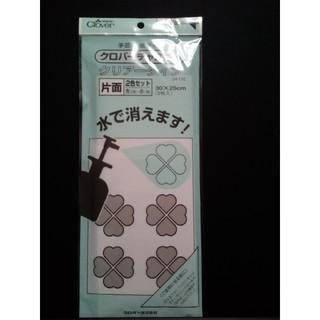 水で消えるチャコペーパー(型紙/パターン)