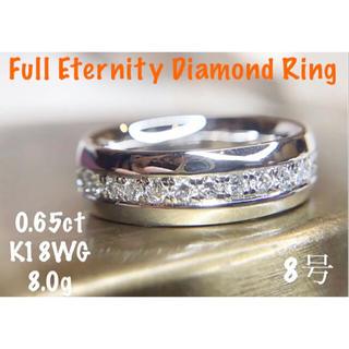 男女兼用✨上質ダイヤモンドフルエタニティ リング(リング(指輪))