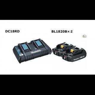 マキタ(Makita)のマキタ  純正 2個口急速充電器とバッテリー2個のお買い得セット(バッテリー/充電器)
