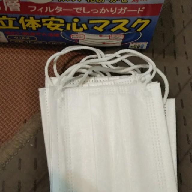 プリーツ マスク | 立体マスク10枚の通販 by まいく's shop