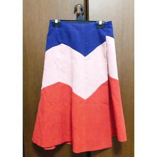 レディアゼル(REDYAZEL)のREDYAZEL 巻きスカート(ロングスカート)