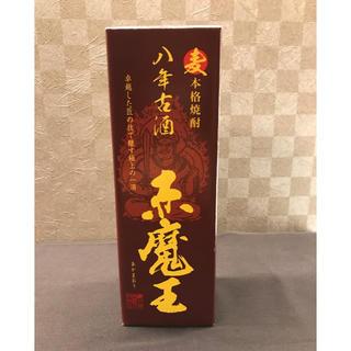 本格焼酎 八年古酒 赤魔王(焼酎)