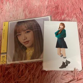 好きと言わせたい イェナ(K-POP/アジア)