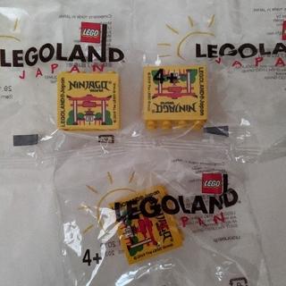 レゴ(Lego)のレゴランド ブロック (その他)