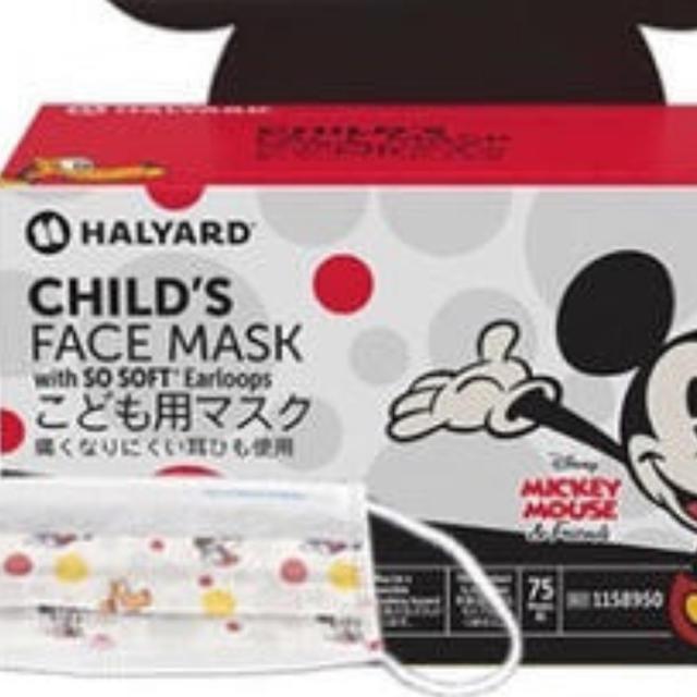 マスク臭い 、 子供用マスク 15枚 ラストの通販 by もこ0210's shop