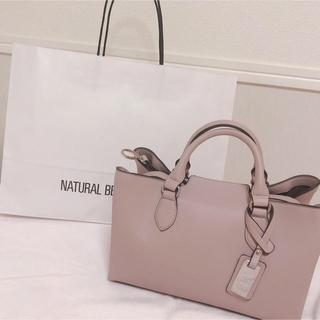 エヌナチュラルビューティーベーシック(N.Natural beauty basic)の新品未使用 NATURALBEAUTYBASIC サイドアップショルダーバッグ(ショルダーバッグ)