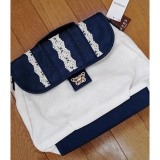 アクシーズファム(axes femme)の新品 タグ付き Axes femme bag ショルダーバッグ ハンドバッグ(ショルダーバッグ)
