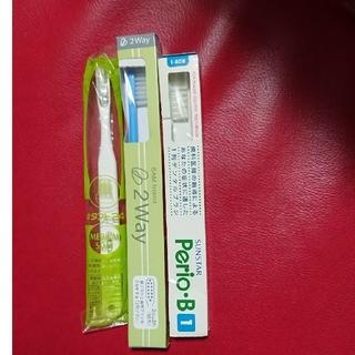 サンスター(SUNSTAR)の■歯科専用■ 歯ブラシ 3本+1本と舌ブラシ(歯ブラシ/デンタルフロス)