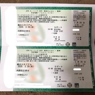 ヨコハマディーエヌエーベイスターズ(横浜DeNAベイスターズ)のDeNA vs 阪神(野球)