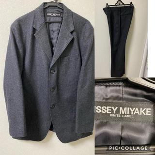 ISSEY MIYAKE - イッセイミヤケ ホワイトレーベル セットアップ