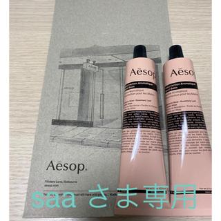 Aesop - Aesop イソップ レスレクション ハンドバーム 75ml 2本