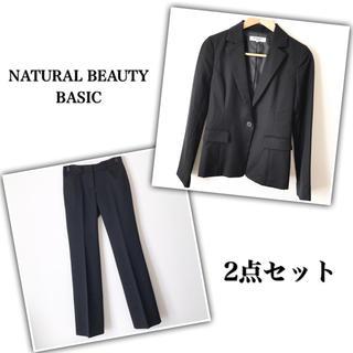 ナチュラルビューティーベーシック(NATURAL BEAUTY BASIC)の【美品】NATURAL BEAUTY BASIC パンツスーツ フォーマル 黒(スーツ)