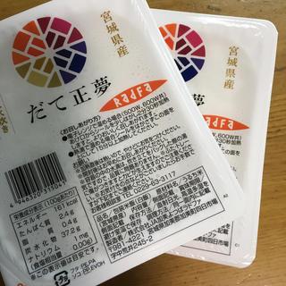 包装白米2つのお値段(米/穀物)