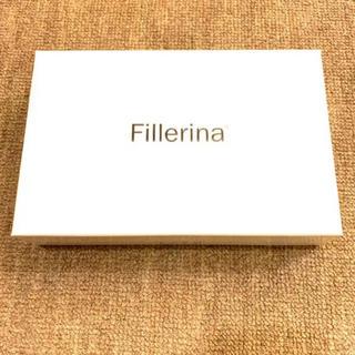 フィレリーナ リプレニッシングトリートメント 新品未開封  「グレード3」(パック/フェイスマスク)